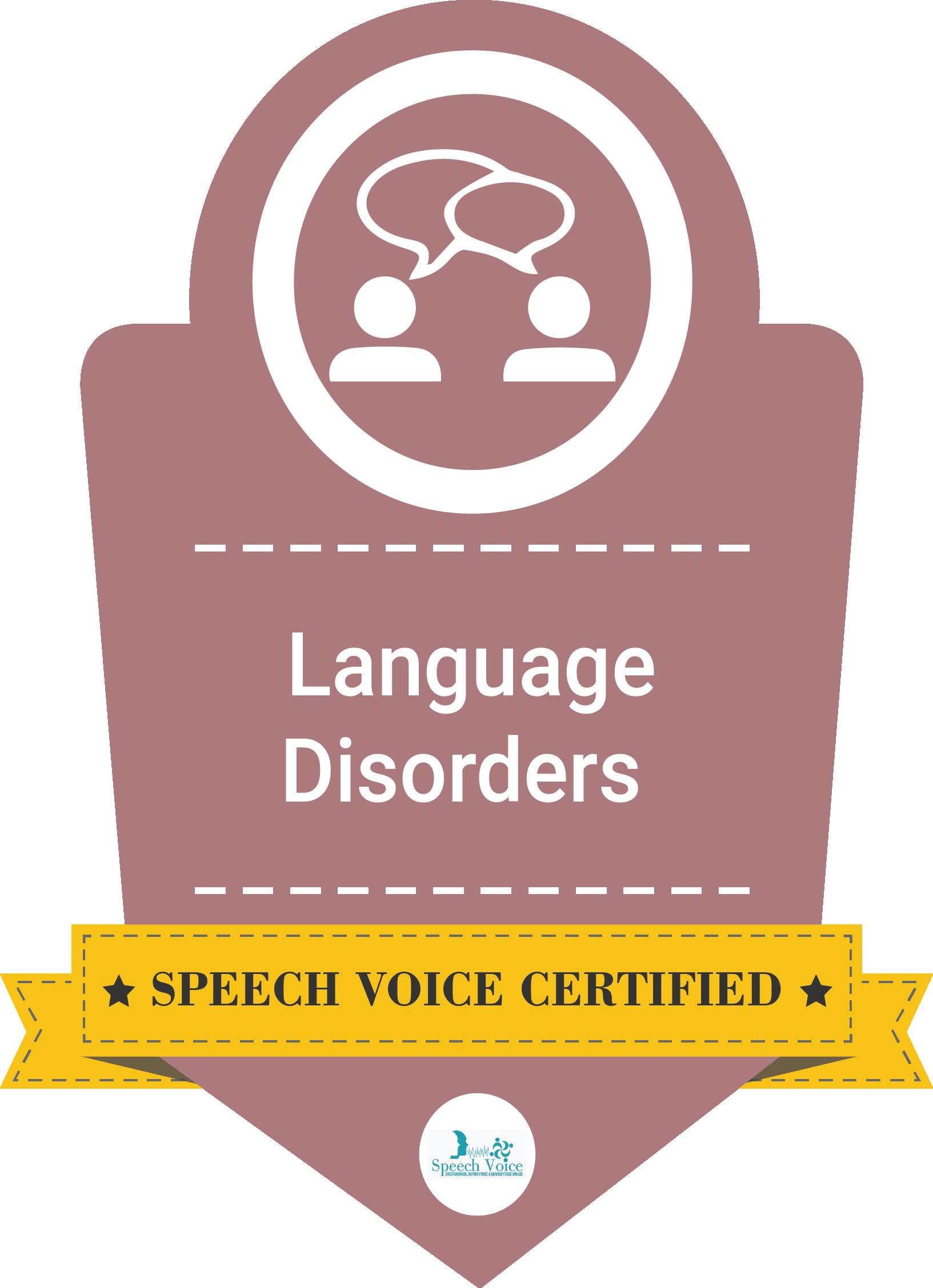 Σεμινάρια Λογοθεραπείας, Αναπτυξιακές Γλωσσικές Διαταραχές, Σεμινάρια Γλωσσικών Διαταραχών, Σεμινάρια Λογοθεραπείας για Παιδιά, Σεμινάρια Ειδικής Αγωγής, Σεμινάρια Ειδικής Γλωσσικής Διαταραχής